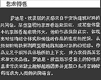 Chinese translation of article
